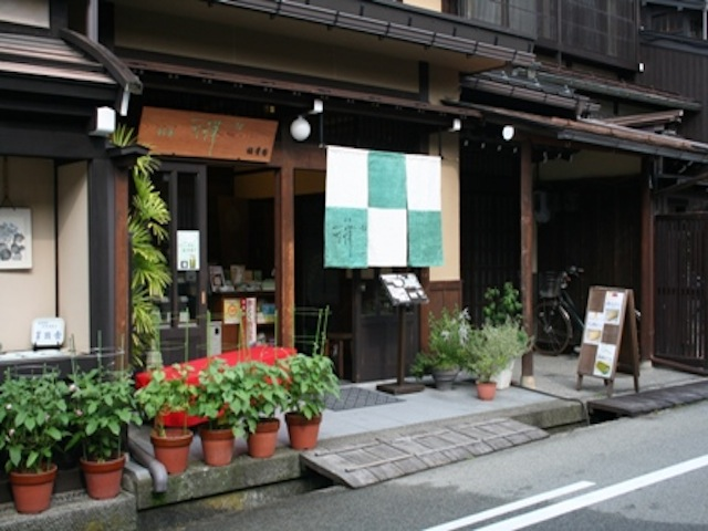 photo by 彩菓 なな草