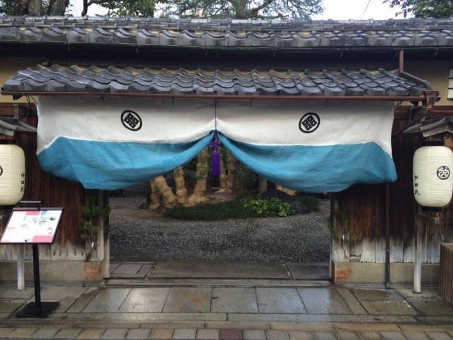 photo by(1) 田中源太郎翁旧邸 楽々荘