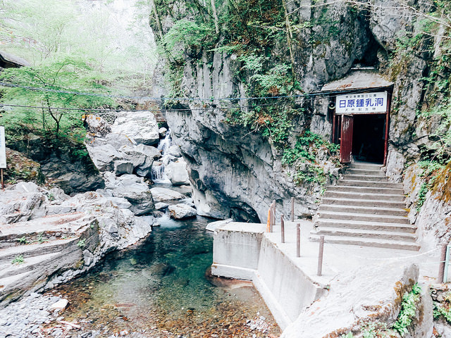 photo by Nippara Limestone Cave | 日原鍾乳洞 | Dick Thomas Johnson | Flickr