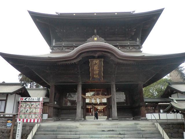 photo by senngokujidai4434