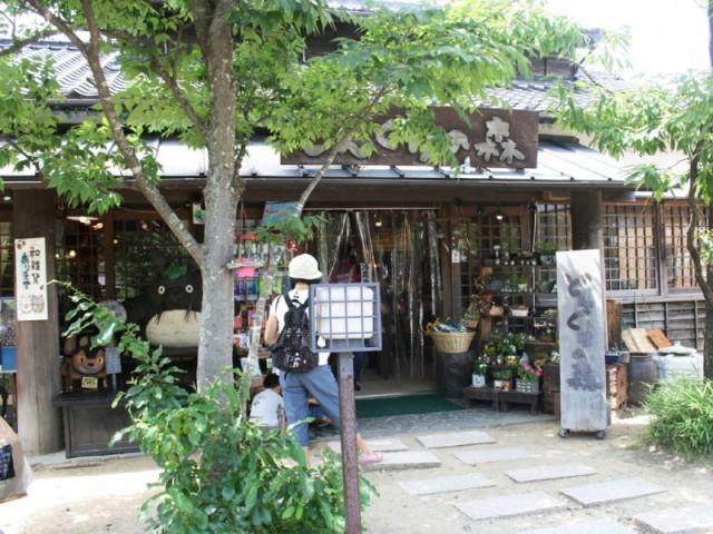 photo by どんぐりの森 由布院店