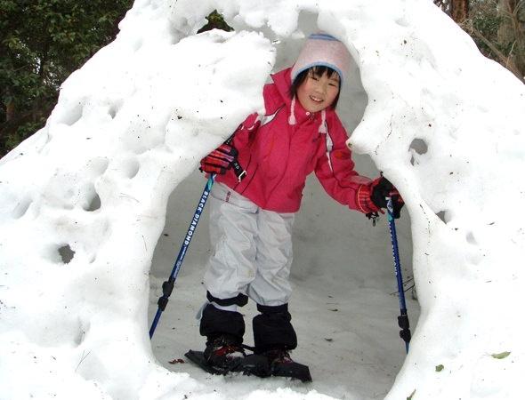 photo by 【初心者におすすめ】 初めての雪山散策 (ランチ付)(滋賀県・高島)|そとあそび