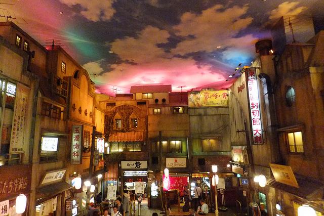 photo by Yasunobu HIRAOKA