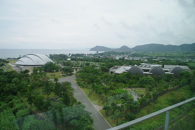 photo by File:Amami Park.jpg - Wikimedia Commons