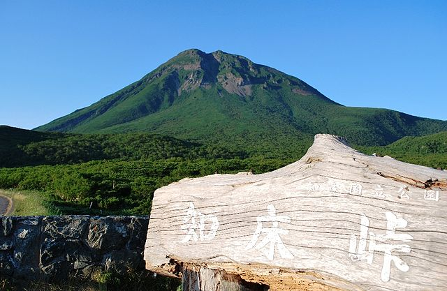 photo by 知床峠 - Wikipedia