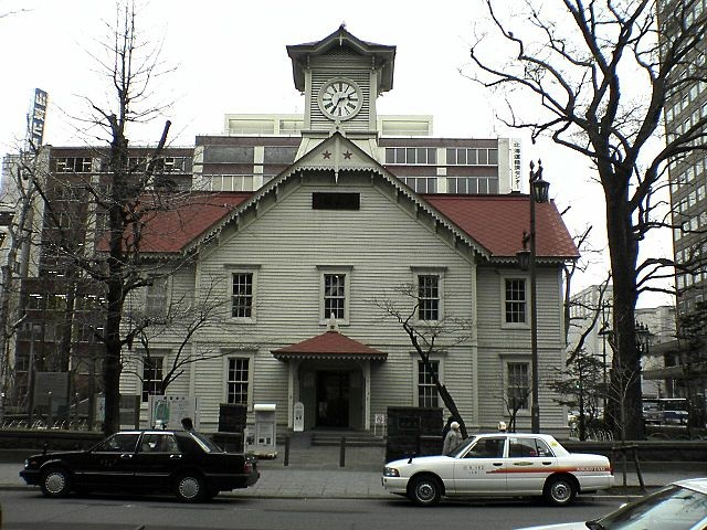 photo by Wikipedia
