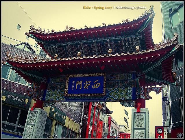 photo by Shiken Hung