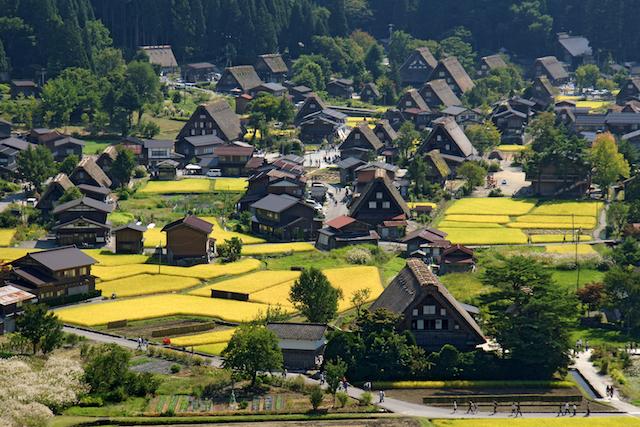 photo by 岐阜県 - Wikipedia