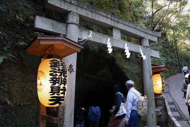 photo by銭洗弁財天宇賀福神社 | Flickr - Photo Sharing!