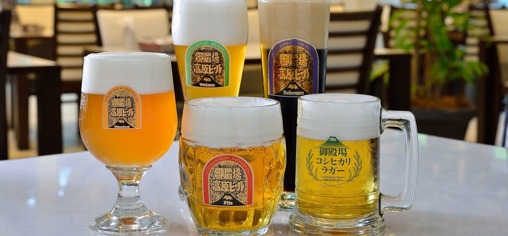 photo by 静岡地ビール 御殿場高原ビール公式HP