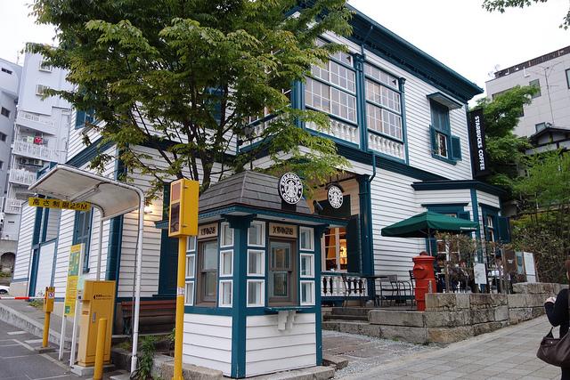 photo byStarbucks Coffee 神戸北野異人館店 | Flickr - Photo Sharing!
