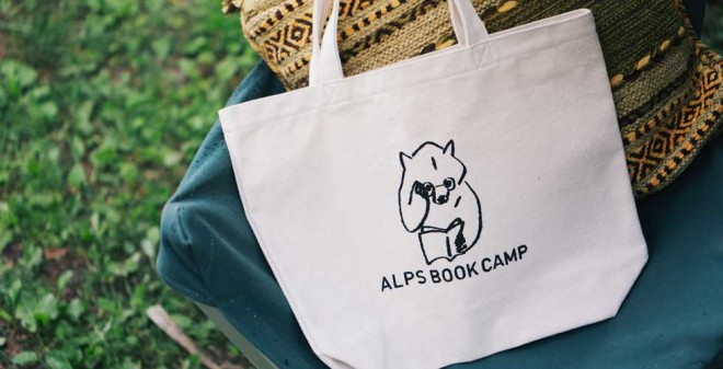 photo by ALPS BOOK CAMP