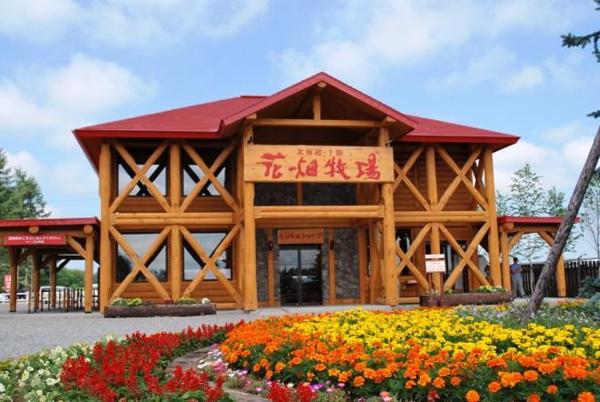 photo by 花畑牧場 - Wikipedia