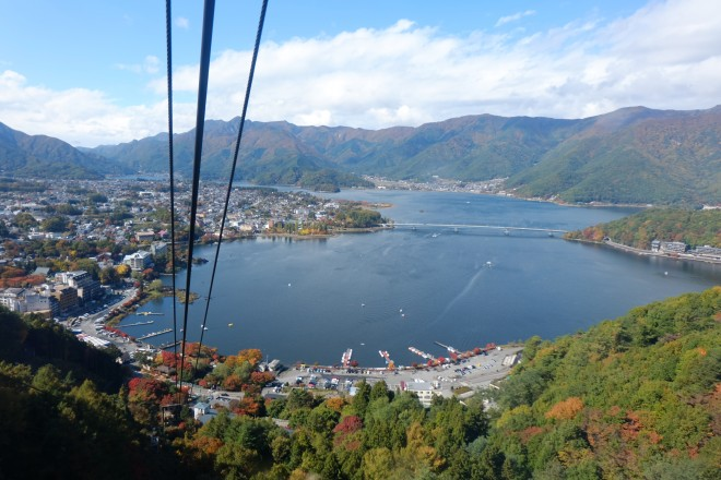 photo by カチカチ山ロープウェイ - Wikipedia