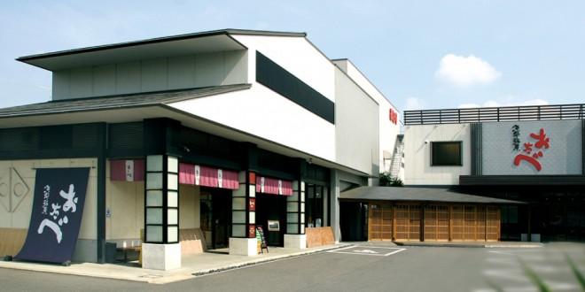 photo by おたべ手づくり体験道場- オンライン予約 - トップページ