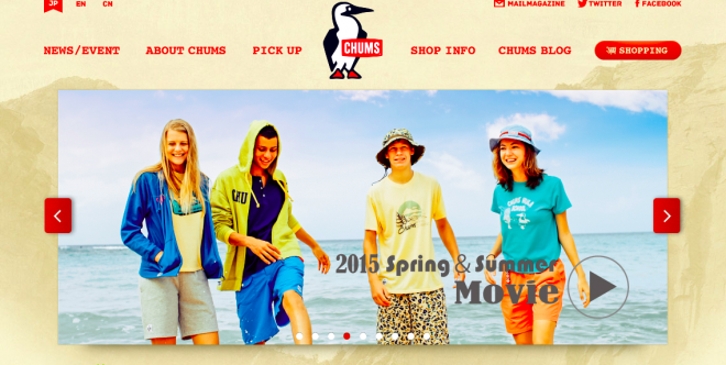スクリーンショット 2015-04-10 15.45.31