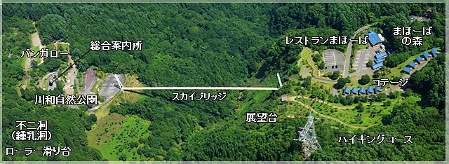 群馬県上野村で体験!本格ケイビ...
