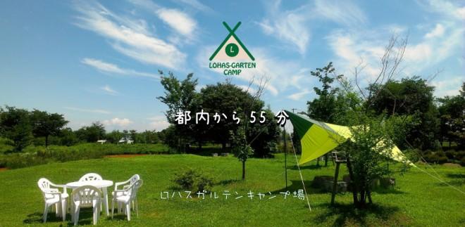 camp_kanna_main_access