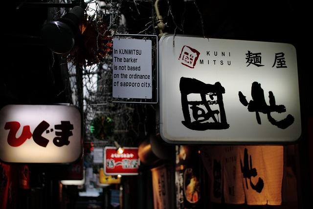 photo by MIKI Yoshihito