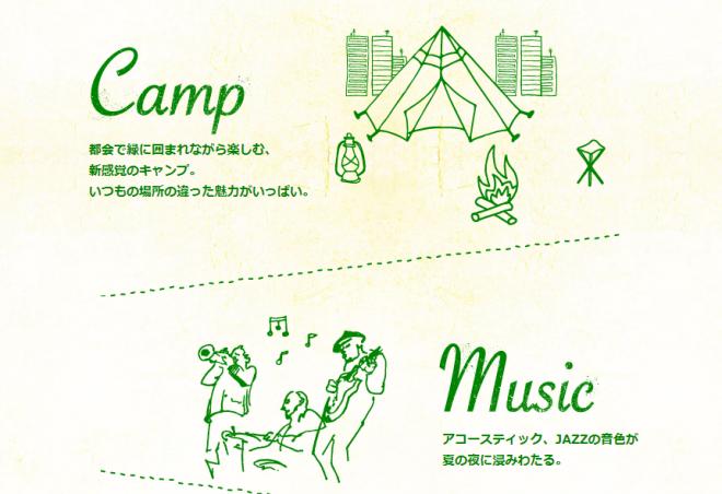 福岡キャンプ2