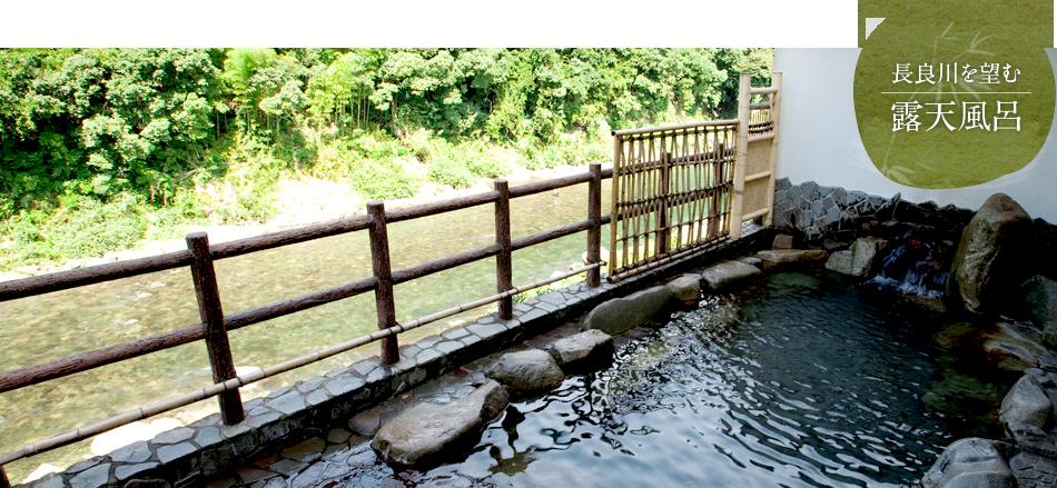 photo by ホテル郡上八幡