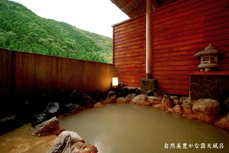 photo by にごり湯|【公式サイト】群馬県 にごり湯の宿 赤城温泉ホテル