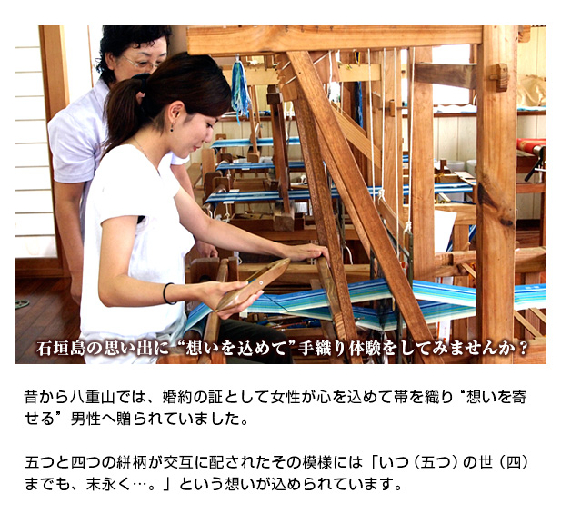 photo by みんさー工芸館 | 工芸館案内 | 手織り体験