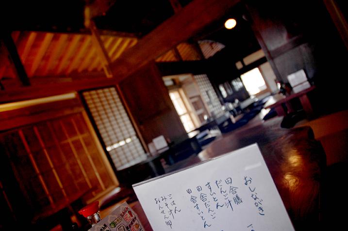 photo by 水車の里 瑞穂蔵