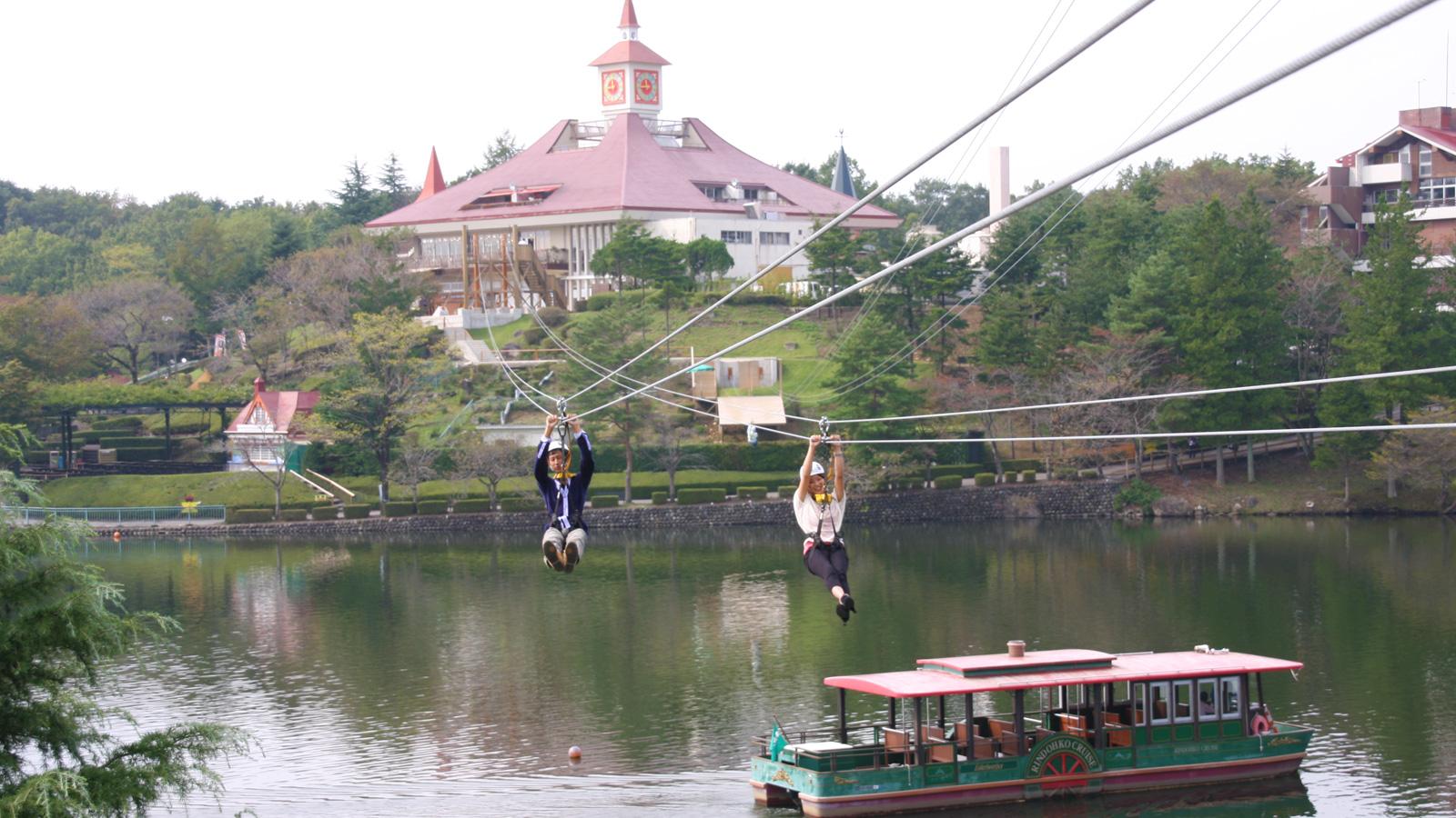 photo by 那須りんどう湖レイクビュー公式HP
