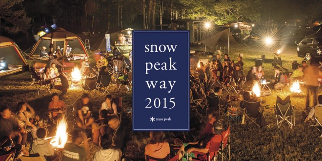 photo by snow peak way 2015