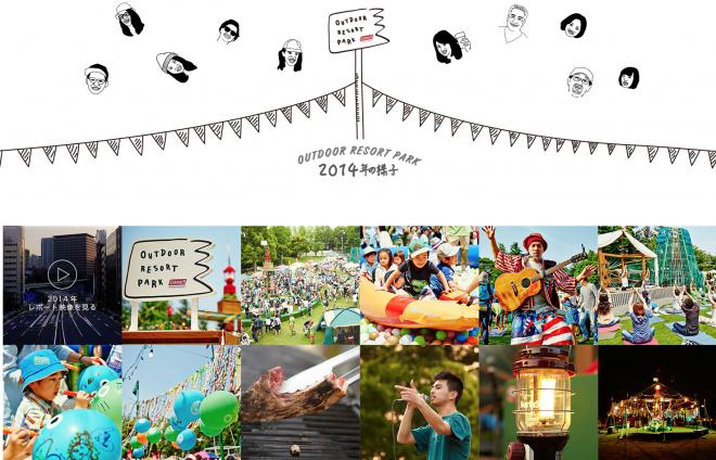 outdoorresortpark2015