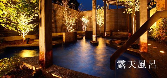 photo by 天然温泉 - 阿蘇 内牧温泉 湯の宿 入船
