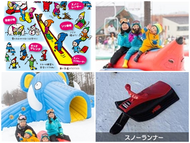 photo by 【公式】草津国際スキー場