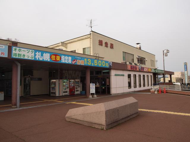 photo by kokodematu