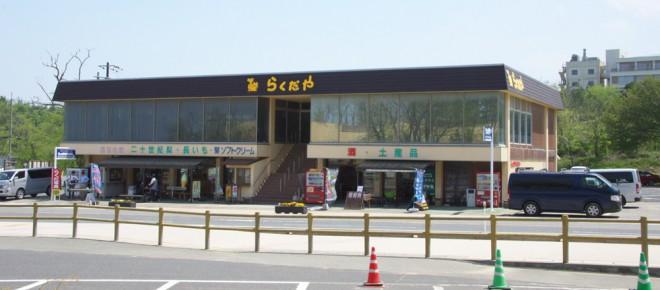photo by 鳥取砂丘 らくだや   鳥取砂丘 らくだや