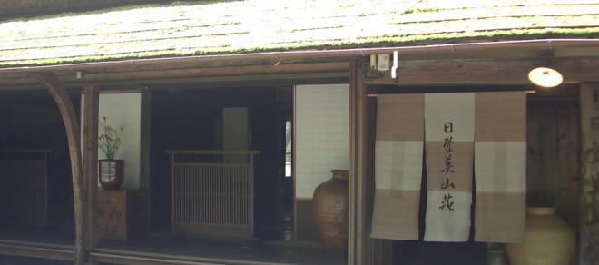 photo by 一泊一組限定の宿 日登美山荘