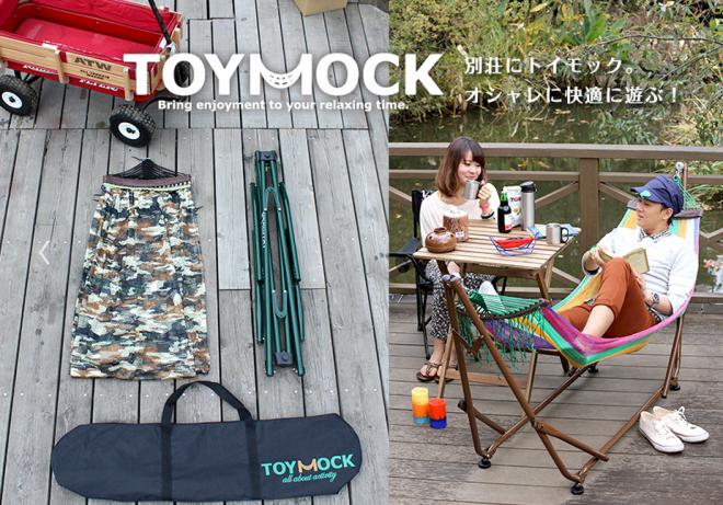 photo by TOYMOCK 公式サイト