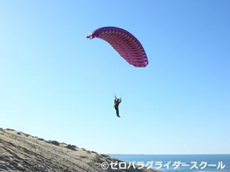 paraglider-02