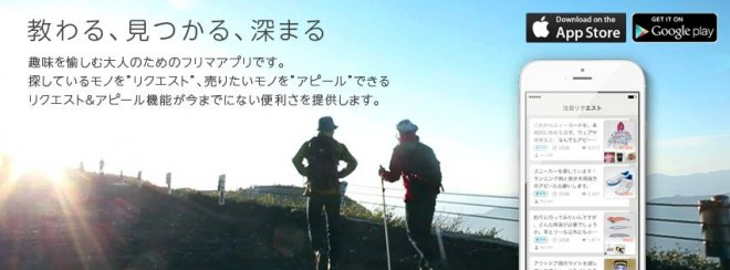 photo by KURURi(くるり)