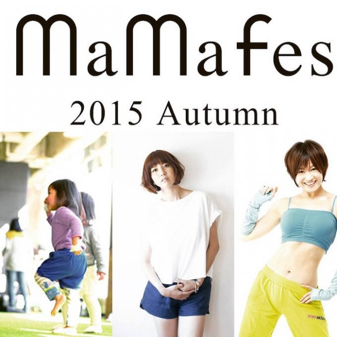 photo by mamafes facebookページ