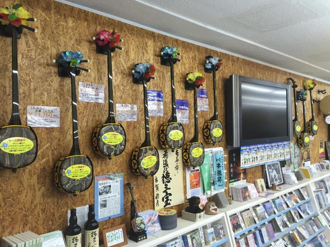 photo byセントラル楽器~Central Music Shop~