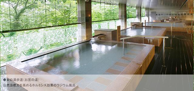 photo by 大江戸温泉物語鬼怒川観光ホテルHP