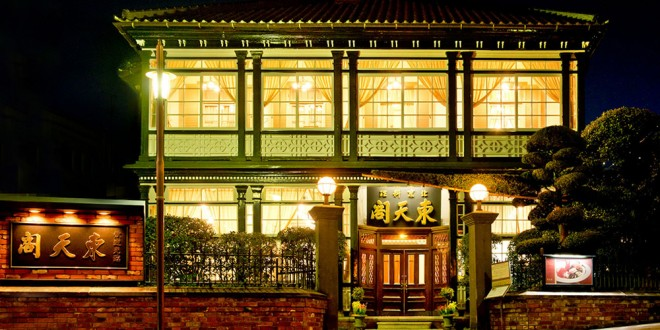 photo by 神戸で接待なら、個室がある中華料理店「東天閣」