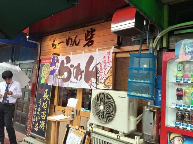 photo by らーめん砦 - 長崎県 佐世保市 - ラーメン専門店 | Facebook
