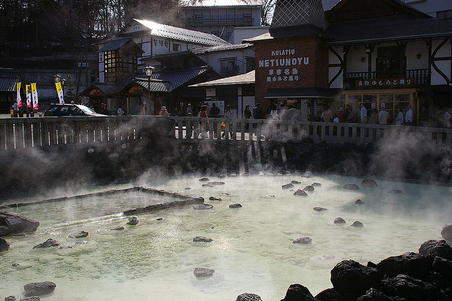 photo by Kusatsu Spa : Yubatake |