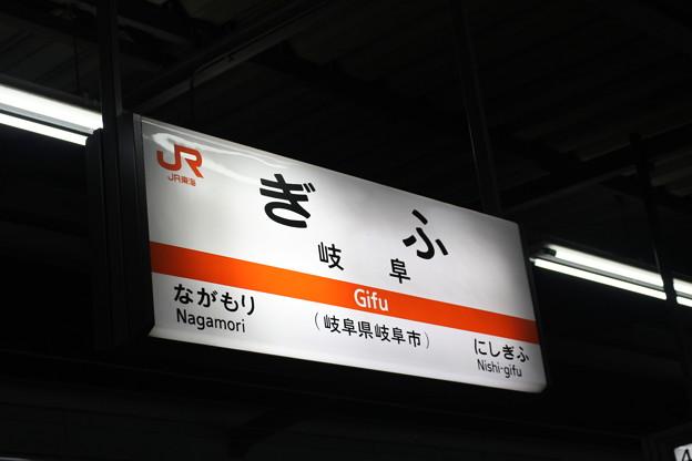 photo by JR東海211系0番台