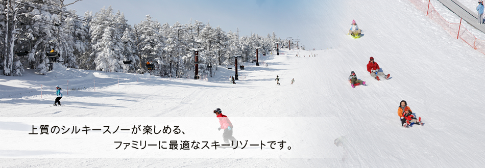photo by パルコールつま恋リゾート