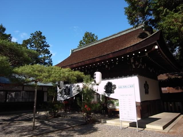 photo by 大宮浅間神社