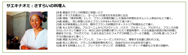 スクリーンショット(2015-10-05 14.15.28)