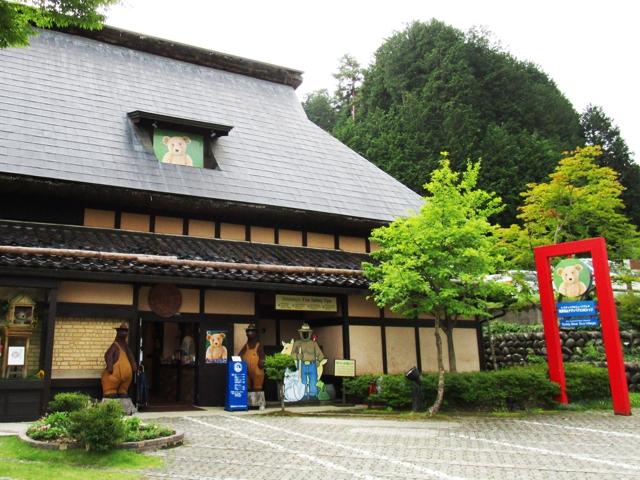 photo by 飛騨高山テディベアエコビレッジ HP